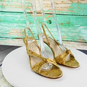 Talbots Dream Gold Brocade Evening Sandals